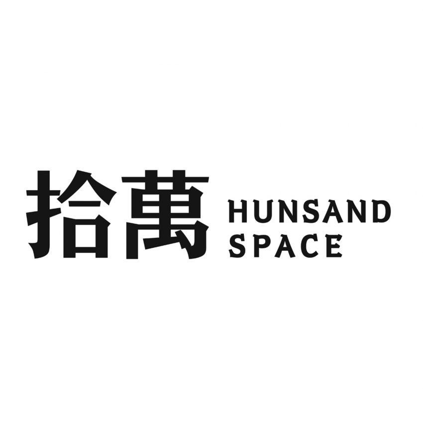 HUNSAND SPACE