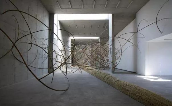 XIN DONG CHENG GALLERY